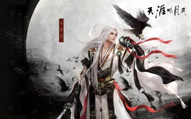 「最好的仙侠网游」梦幻西游双刃剑的锋芒
